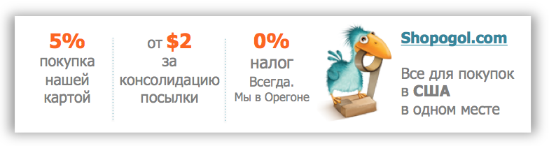 Virtualshopping конкурс