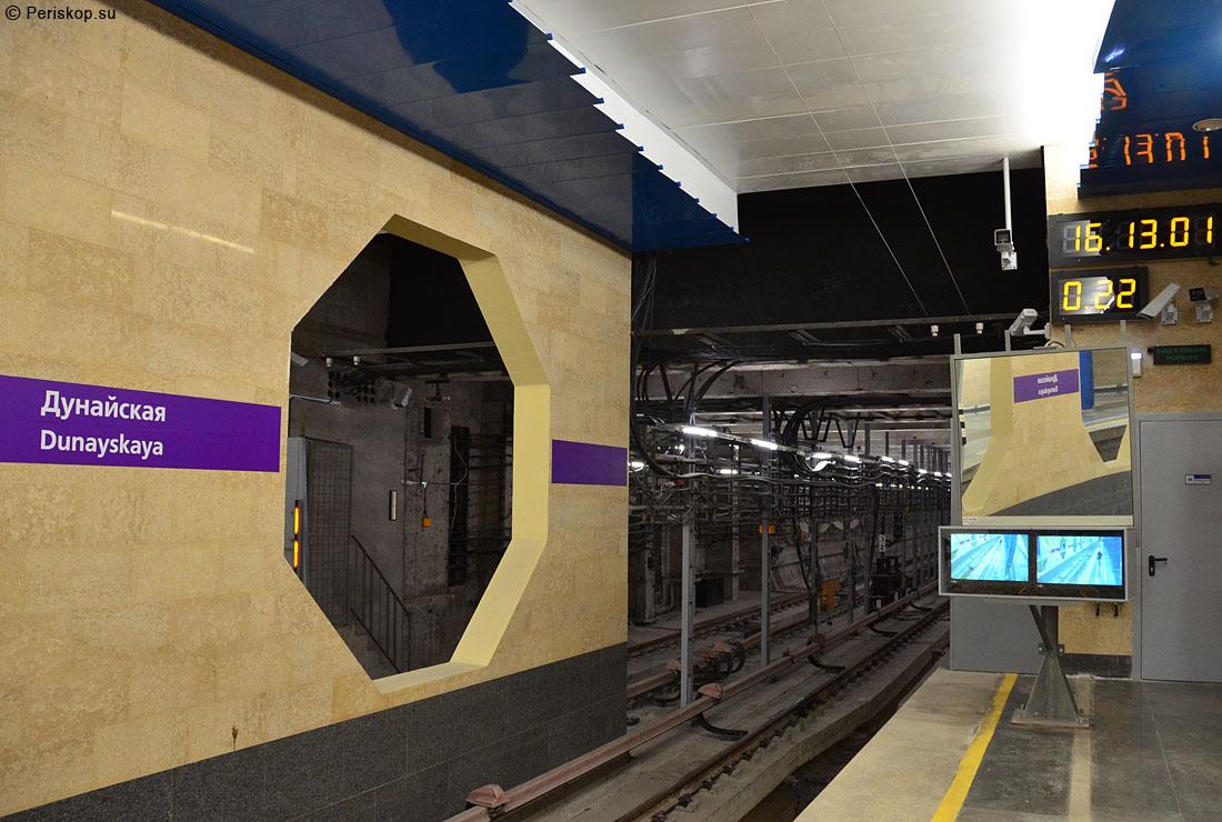 Три новые станции Фрунзенского радиуса: общий обзор