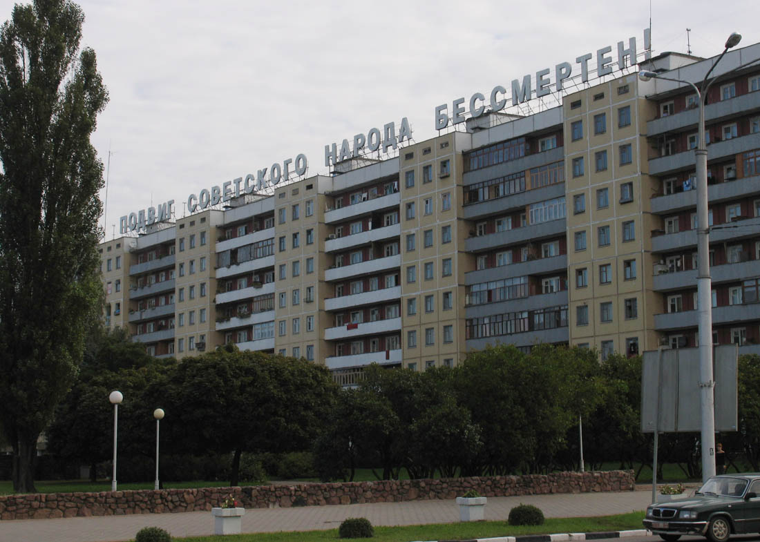 Витебск 15 лет назад. Возвращение в 2005-й