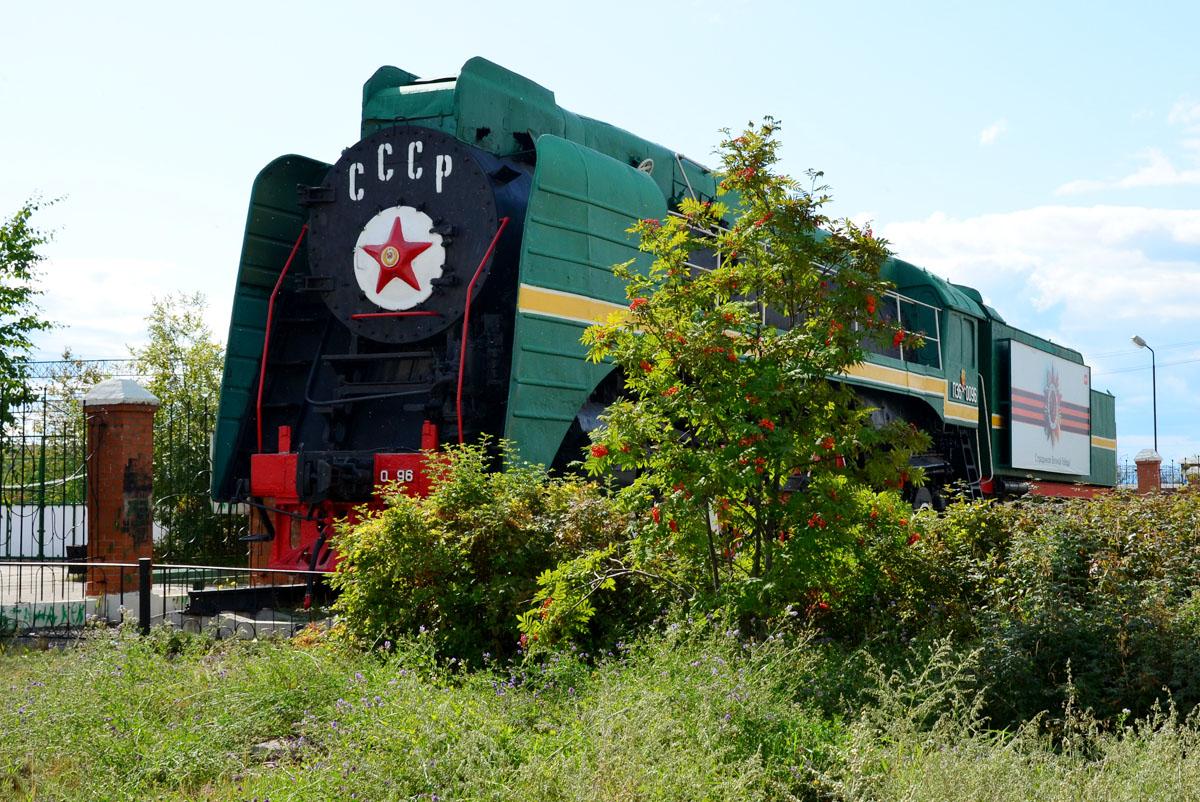 VII. Вокзал Северобайкальск - байкальская волна