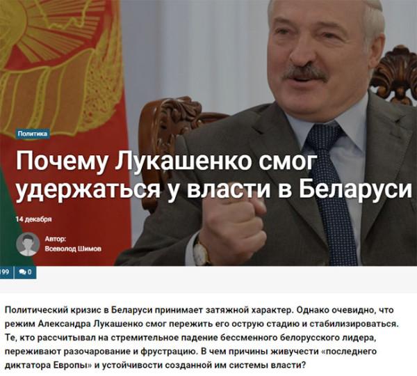 Белорусские итоги года