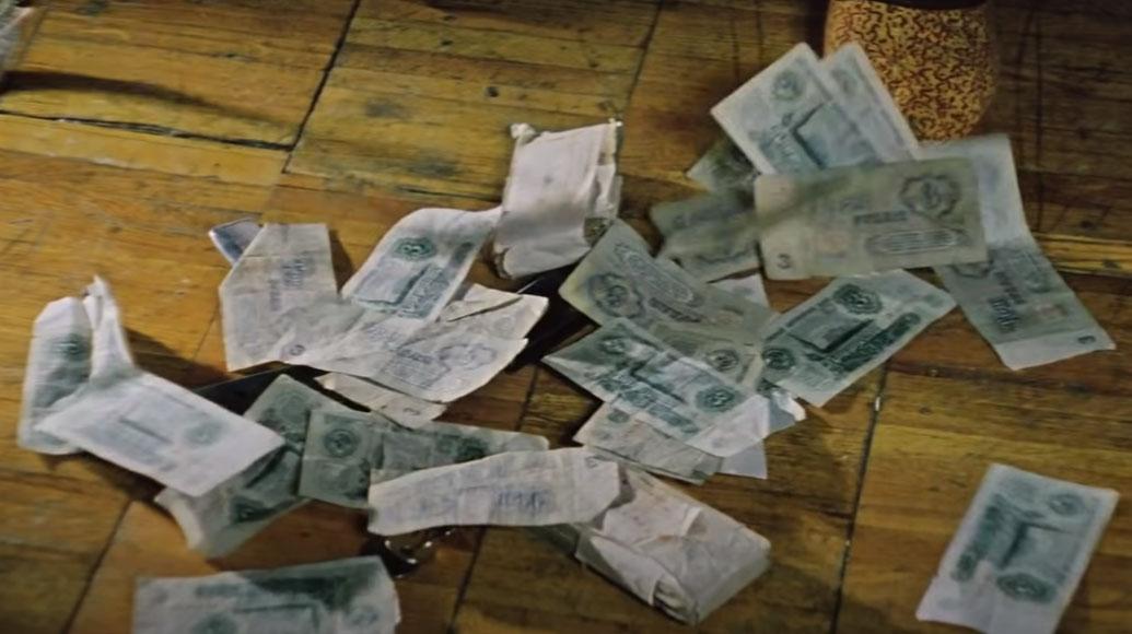 Советские деньги в 1968-м (на примере Бриллиантовой руки)