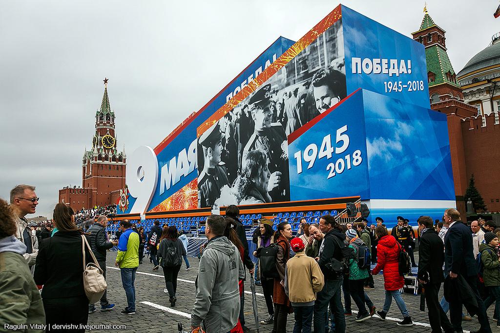 Как Путин отбирал Победу 1945 у СССР и приватизировал ее