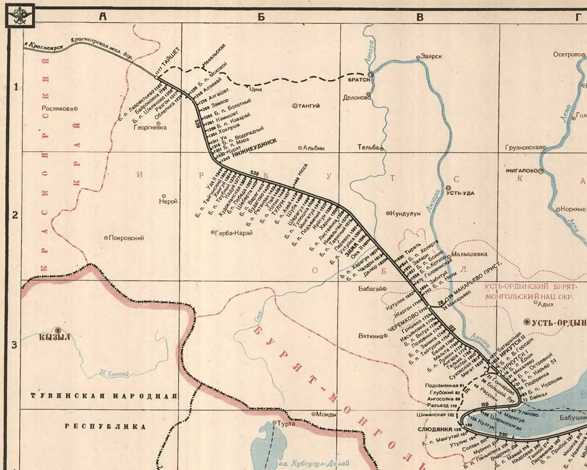Об интенсивности переброски войск на запад осенью 1941-го