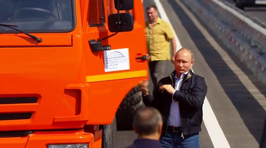 Крымский мост официально открыт. С 16 мая - движение для всех