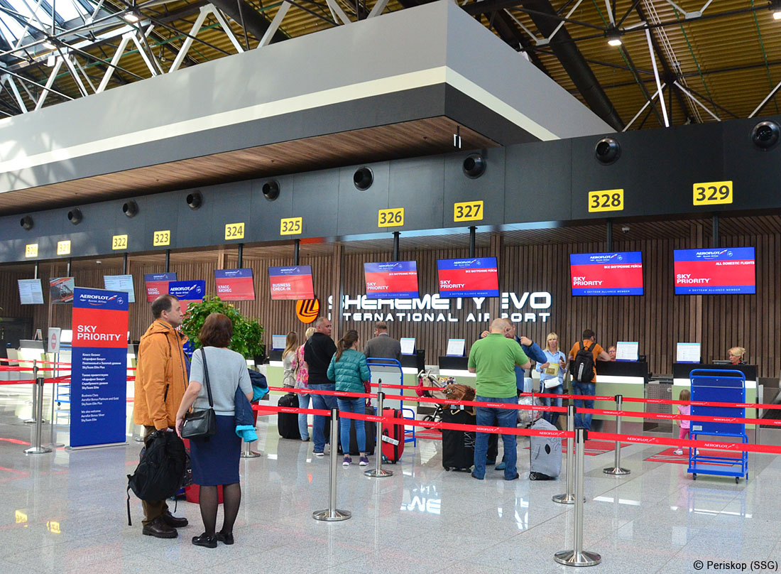 Лучший московский авиатерминал