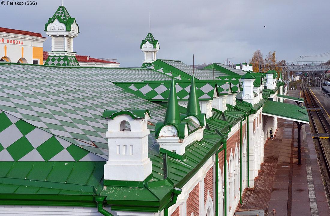 Площадь Двух Вокзалов в Перми. Пермь-1 и Речвокзал
