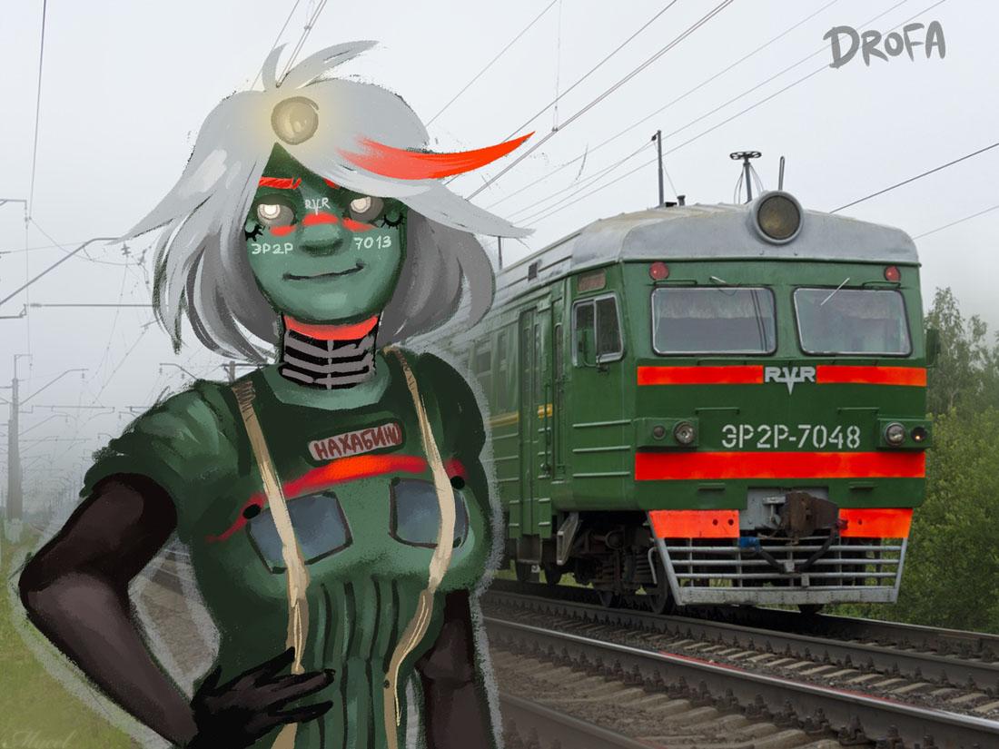 Рельсовые девушки Сони Дорофеевой