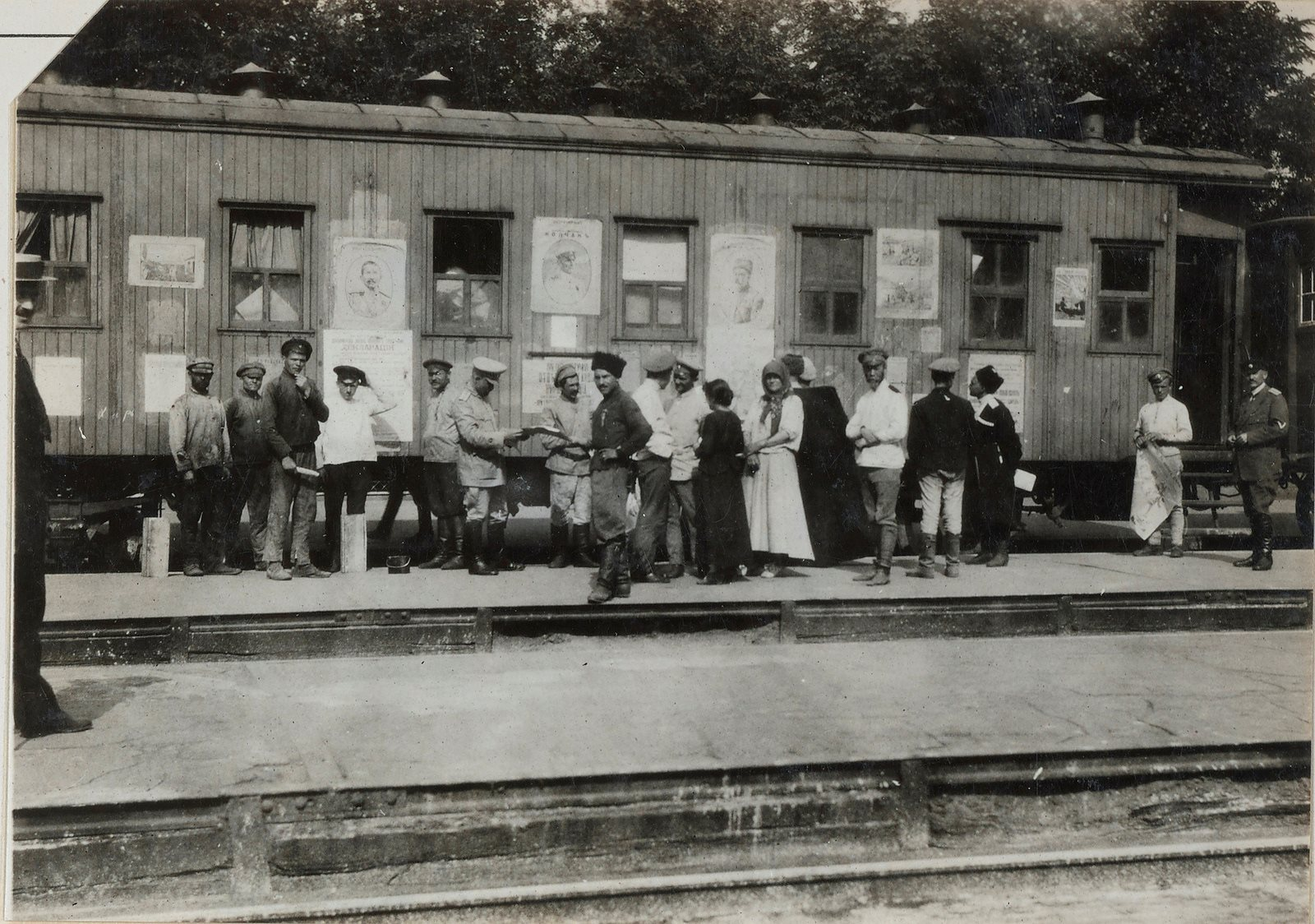 Гражданская война на железной дороге