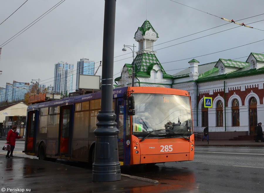 Уничтожение пермского троллейбуса