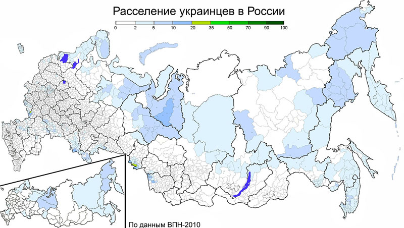 Расселение украинцев по России и его любопытные особенности
