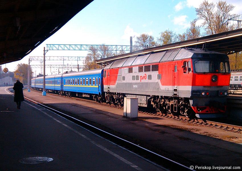 Отмена остановок транзитных поездов по Украине