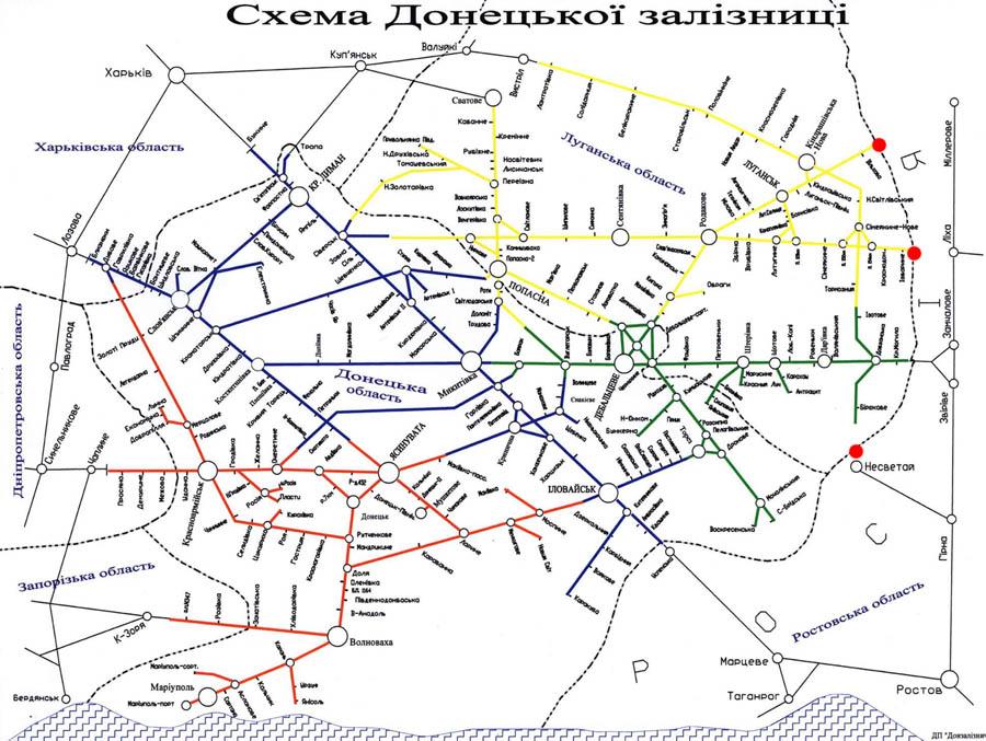 На юге Донецкой области ж.д.