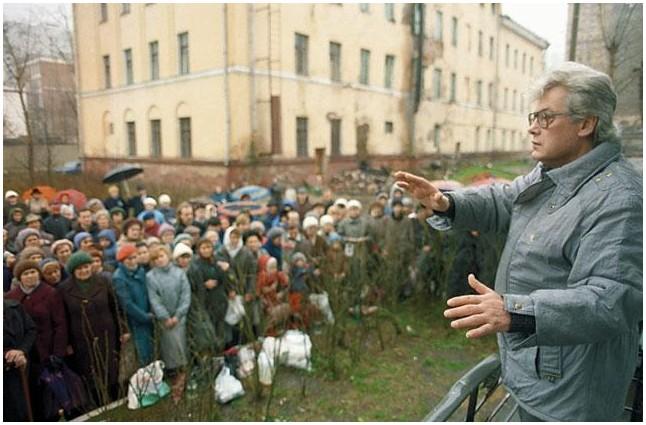 Целитель бывших совейских людей