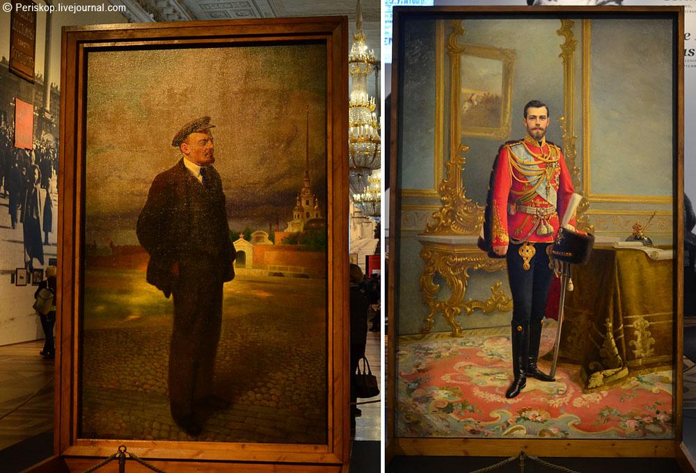 Красный 1917-й: юбилейная выставка в Эрмитаже