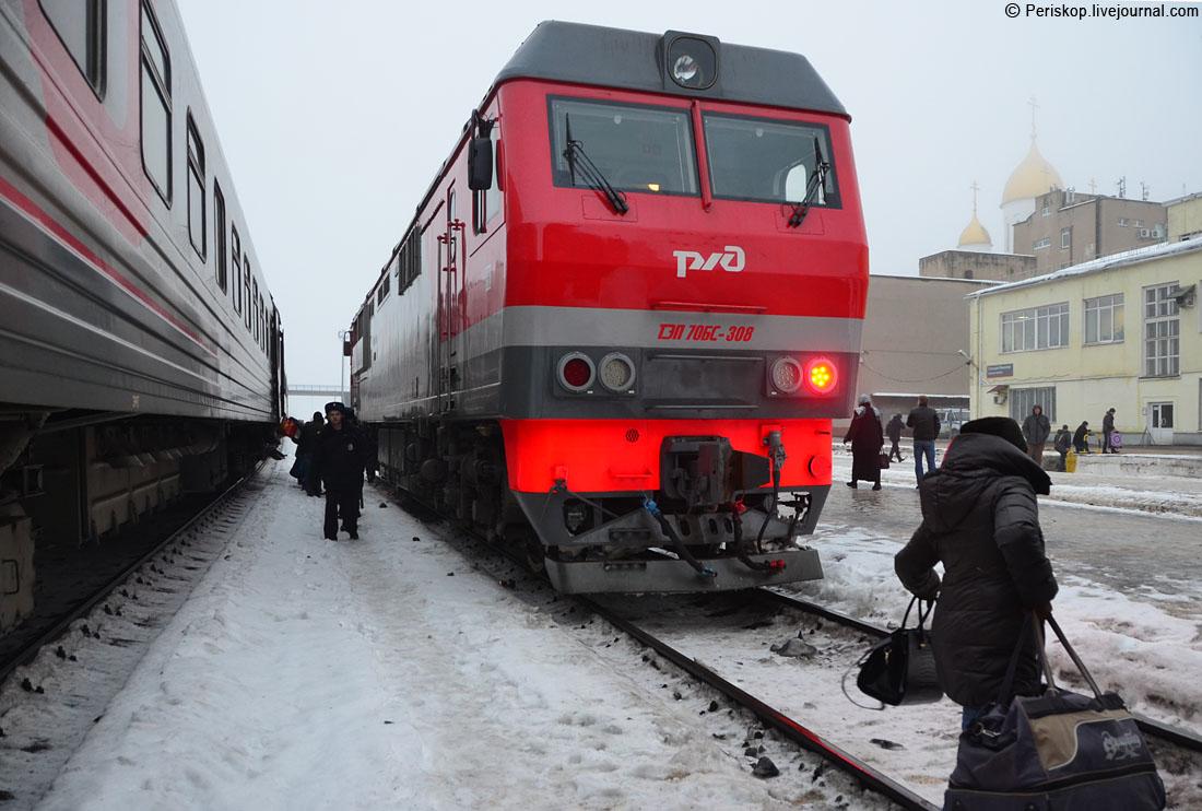Сашей фото широких поезд