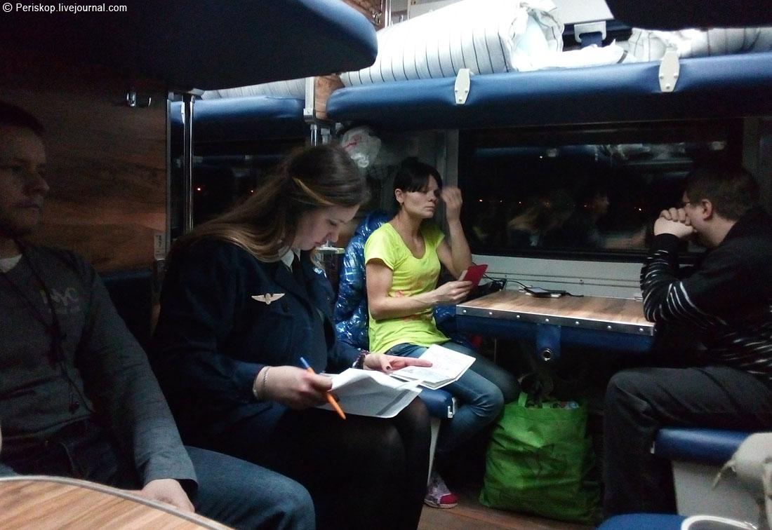 Новый Год в поезде №22: ломка шаблонов и м***аринный вагон