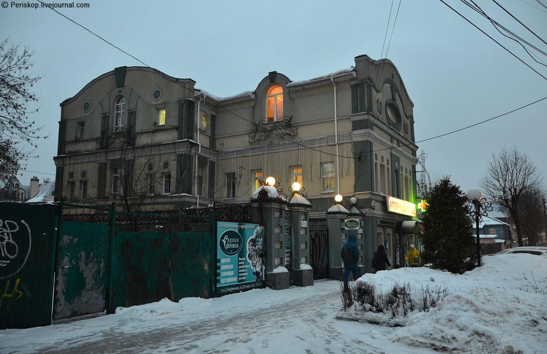 Город Иваново, ч.2: транспорт, реклама, застройка