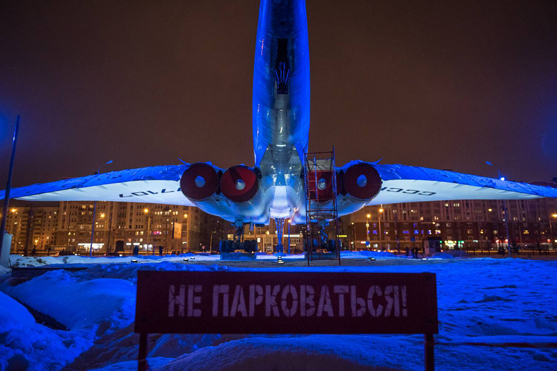 Казанский Ту-144 получил художественную подсветку