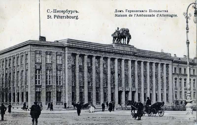 немецкое посолство: