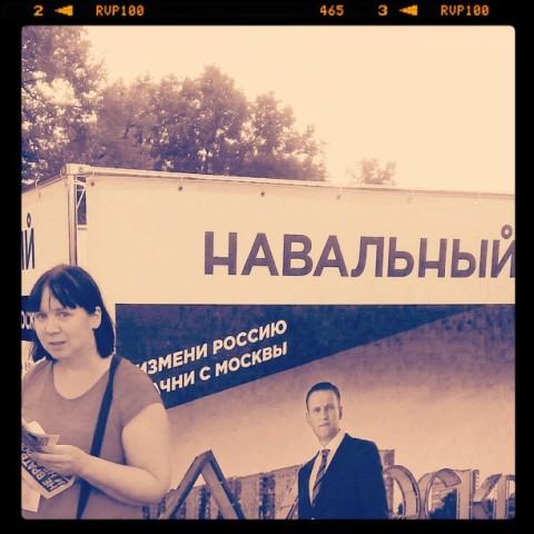 Tanya and Navalny 2