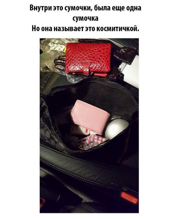 1395053112_sumka_07