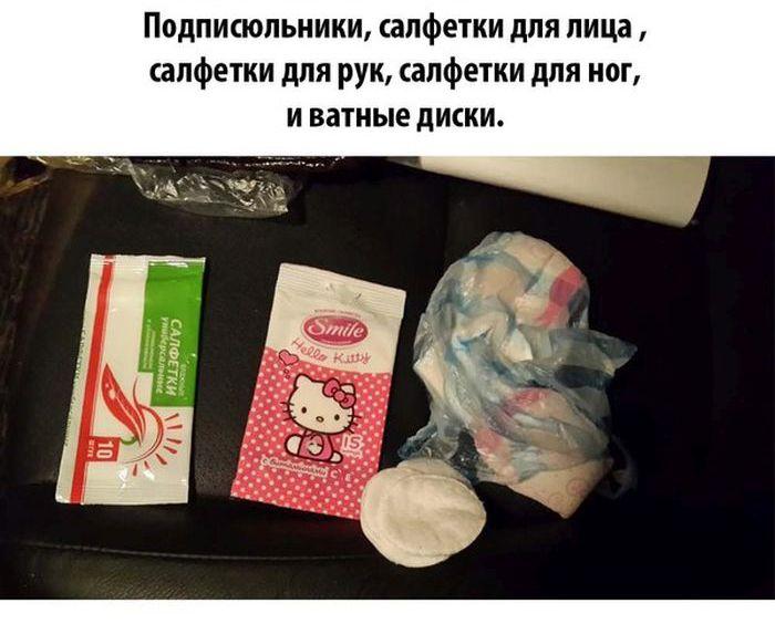 1395053022_sumka_09