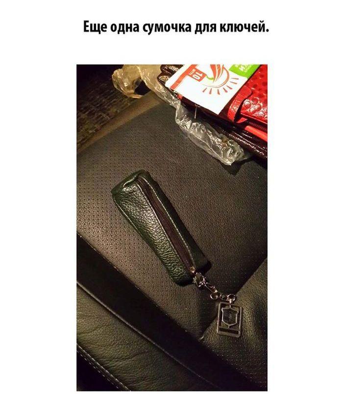 1395053062_sumka_10