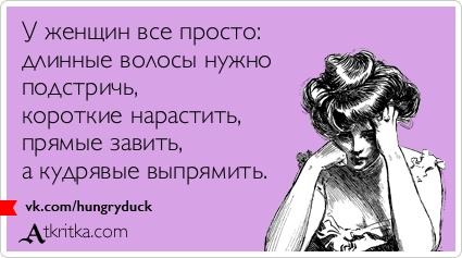 atkritka_1339147667_0