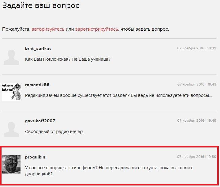 дебил Марков