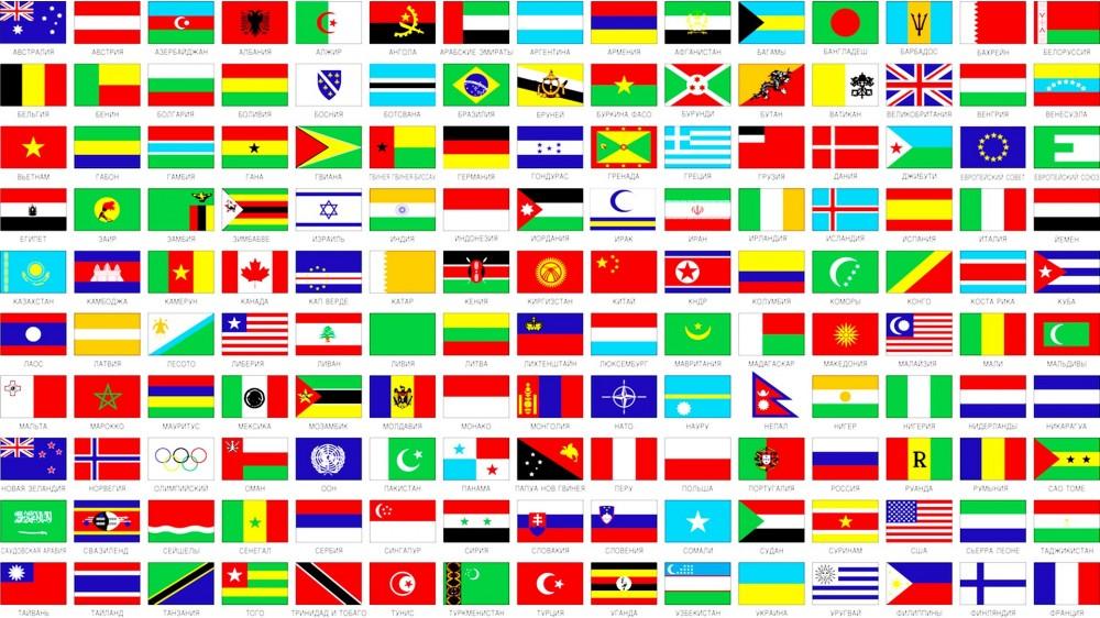 flagi2.jpg