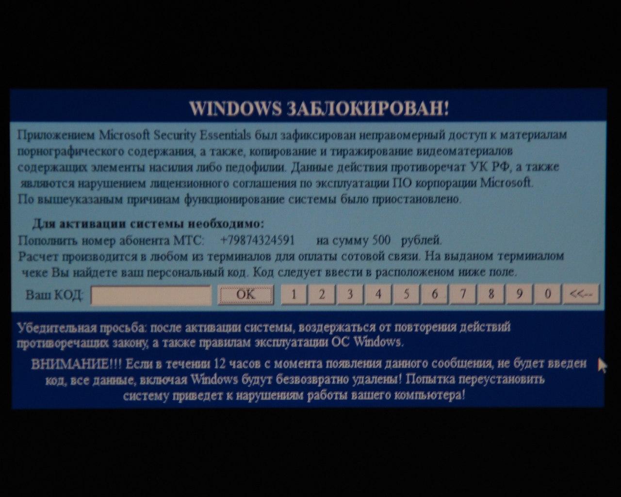 Как удалить вредоносный код с сайта своими руками
