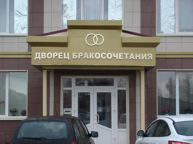 Монголки россии картинки нашей
