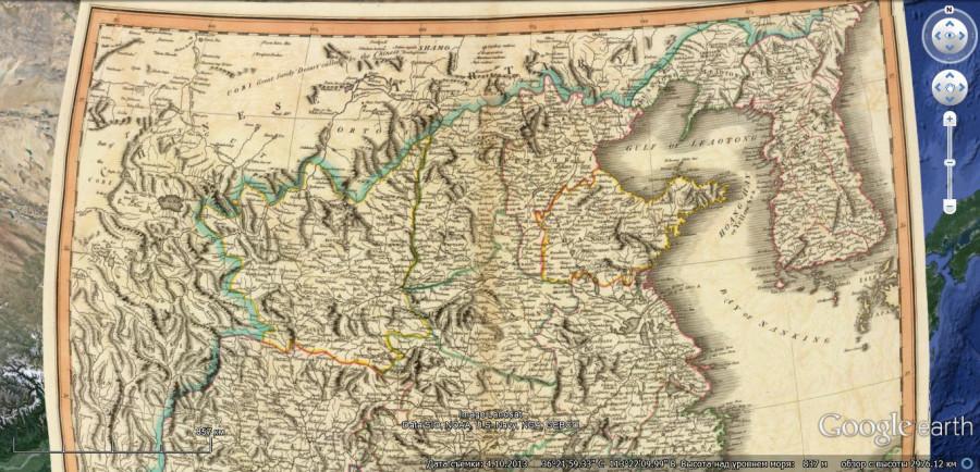китай 1801
