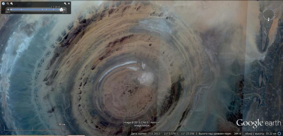 Глаз Сахары.