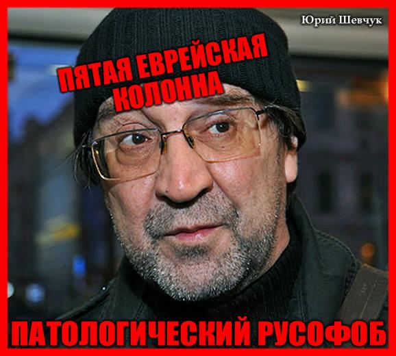 yuriy_shevchuk.jpg