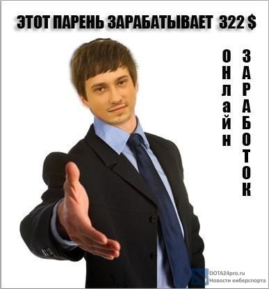 solo-322-online
