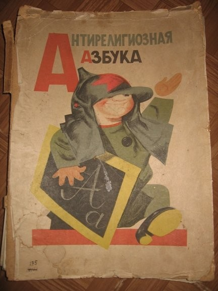 Azbuka_02
