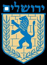 150px-Jerusalem_emblem.svg