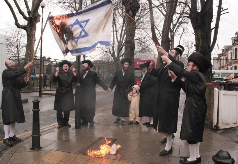 Картинки по запросу жиды израиля