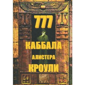 777-kabbala-alistera-krouli_4709054