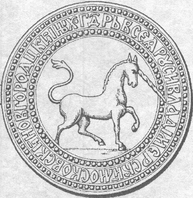 рагозин дмитрий олегович википедия