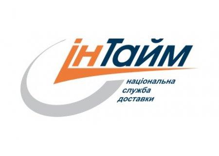 1301682340_logo_in-time_11 №24