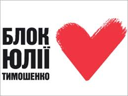 загруженное (11) тимошенко