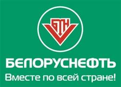 logo_up масоны