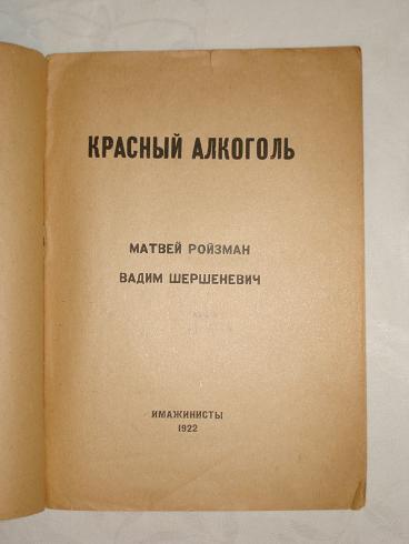 90001_2 ройзман 2