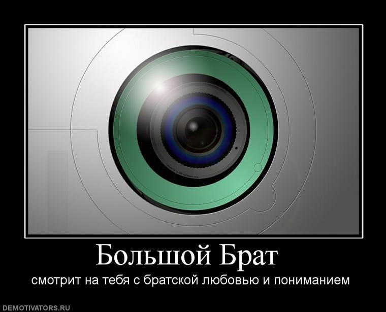 918712_bolshoj-brat-