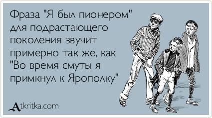 http://ic.pics.livejournal.com/pestraya_astra/22367478/84391/84391_900.jpg