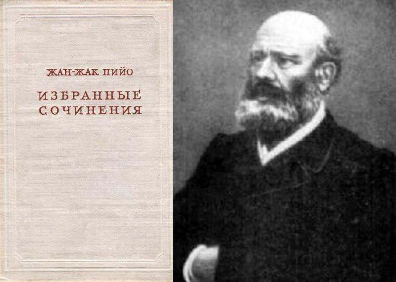Издание 1961 года еще выполнено в традициях книгопечатания сталинской эпохи. Лощеная бумага и декоративный орнамент страниц определенно доставляют эстетическое удовлетворение.