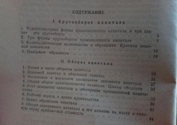 Лекция оцифрована вручную с бумажного носителя.